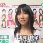 AKB48選抜総選挙1位は!一方、元SKEの鬼頭桃菜(三上悠亜)はDMMでAVランキング1位に輝く!