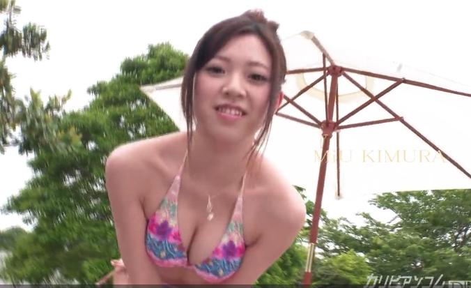 木村美羽 無修正
