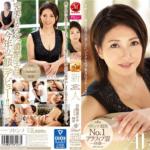 48歳の美熟女&人妻、吉瀬菜々子のデビュー動画がスゴ過ぎたwww